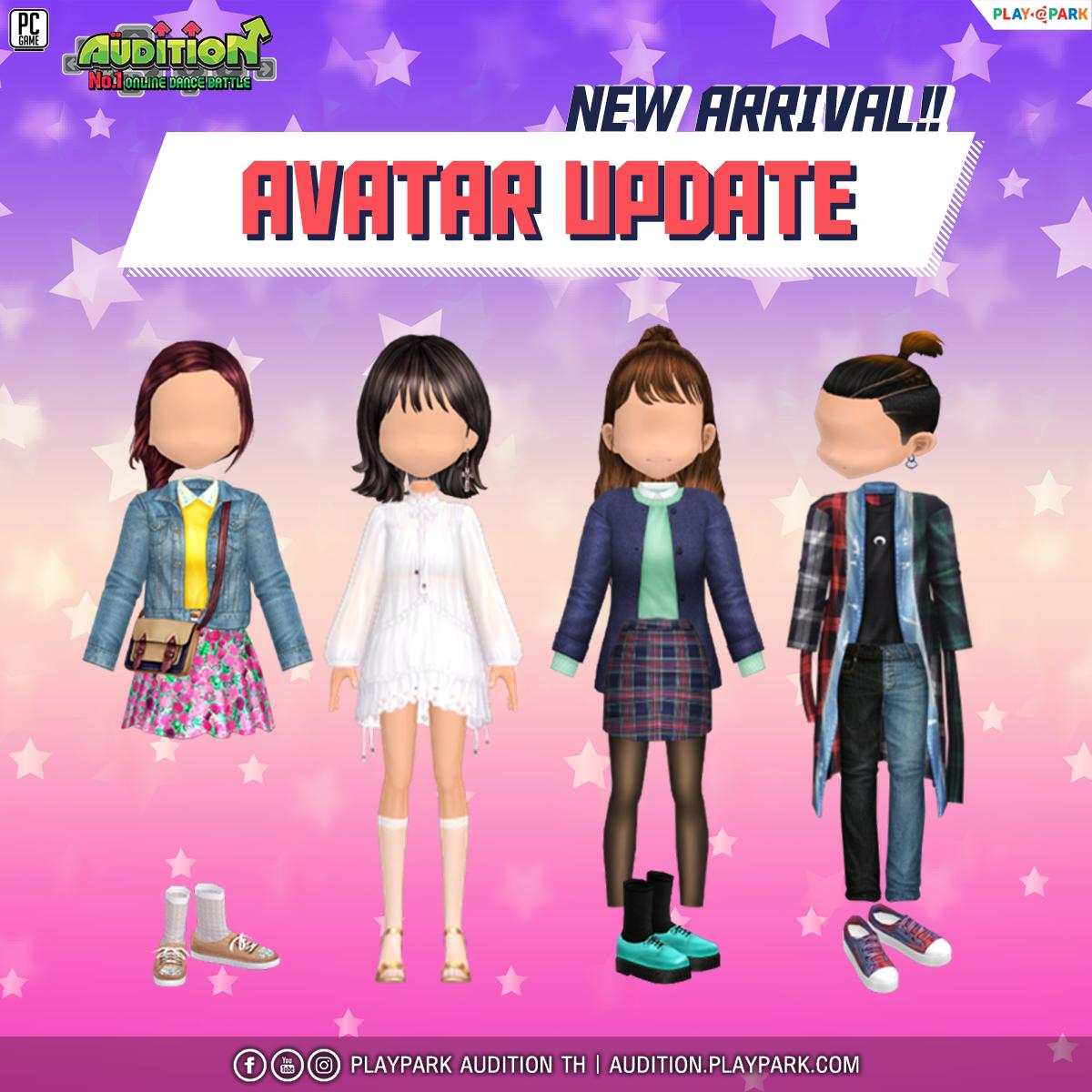 24 มีนาคมนี้ Update เพลงใหม่ และไอเทมใหม่ !!