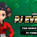 PJ EVENT May