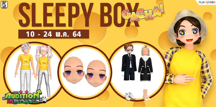 Gacha : Sleepy Box ลุ้นรับ หน้าง่วงสุดน่ารัก!! [Sold Out]