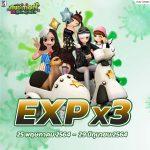 EXP3 250521