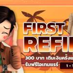First Refil June 696-2