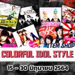 KaMikaze Shop-1255