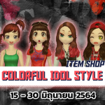 KaMikaze Shop-555