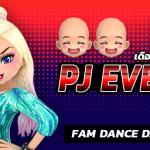 PJ EVENT June