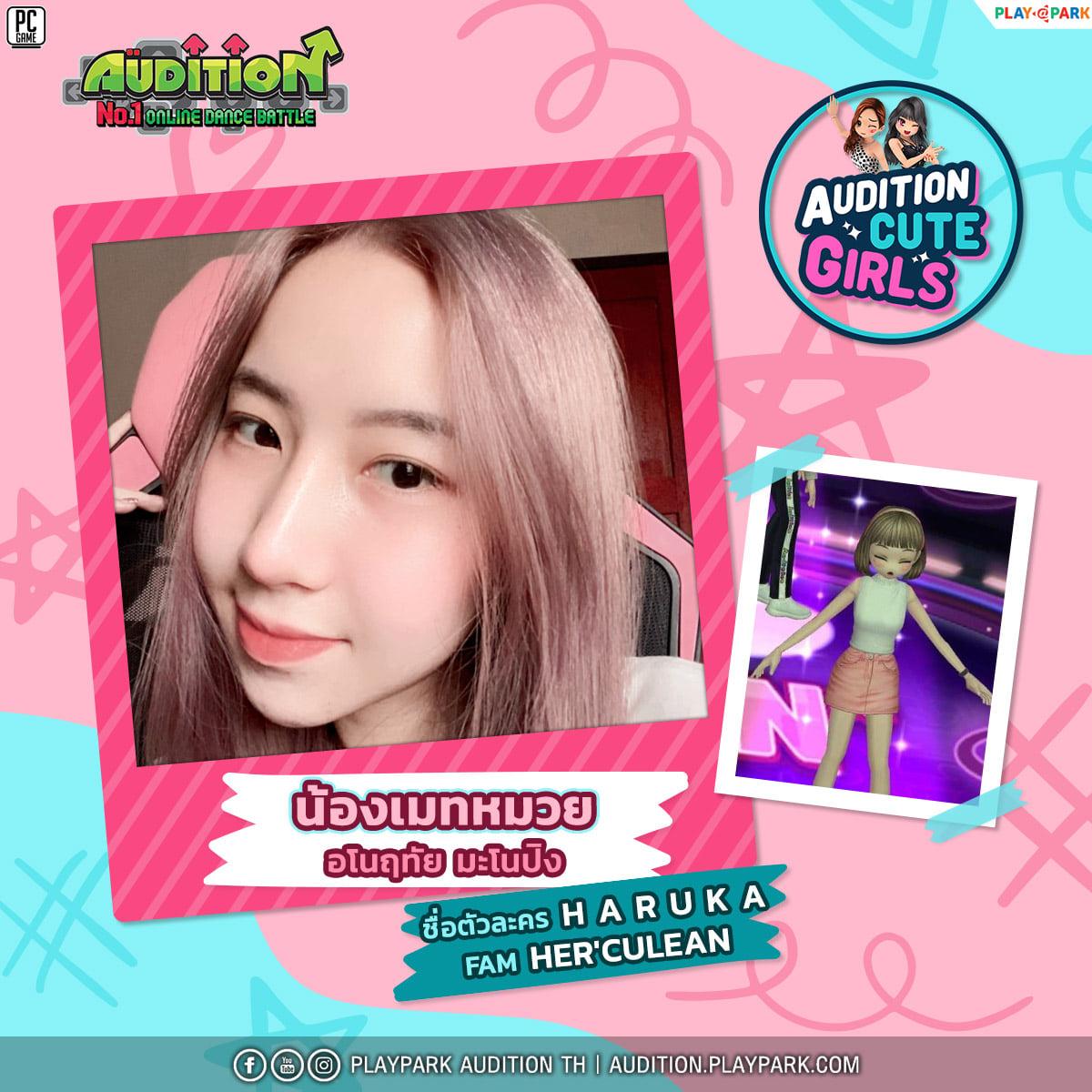 Vote สุดยอด หนุ่มสาว AUDITION Cute Boys & Girls 2021